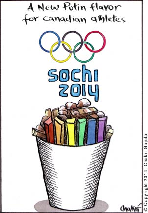 Poutine with gay flag colors at Sochi 2014 Olympics with a caption: 'A new Putin flavor for Canadian Athletes'