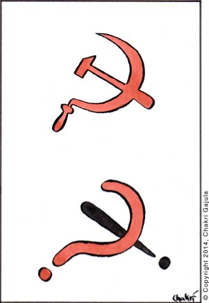The famous communism symbol of hammer and sickle is compared with a new design of question mark and an exclamation mark